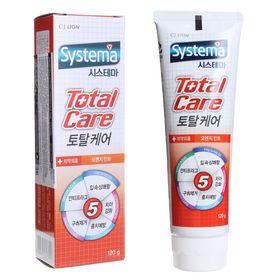 "Зубная паста Systema ""Комплексный уход: Апельсин"", 120 г"