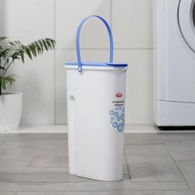 Контейнер для стирального порошка 5 л, цвет бело-синий Ош