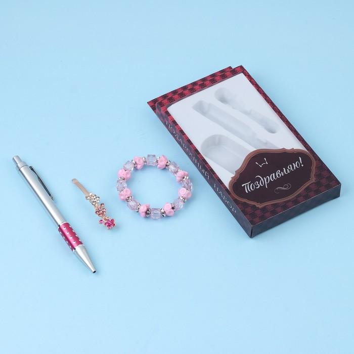 Набор подарочный 3в1 ручка, браслет, заколка микс