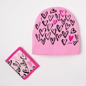 Детский набор Collorista 'Сердечки' шапка р-р 54, 100% хб, кошелек 9,5*12 см текстиль Ош