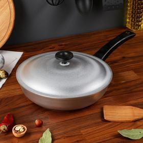 Сковорода алюминиевая с крышкой, 26 см