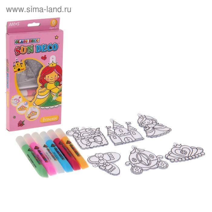 """Набор витражных красок с витражами """"Принцесса"""", 6 цветов по 10,5 мл + 6 мини витражей"""