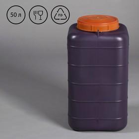 Бочка хозяйственно-бытовая, 50 л, горловина 19.5 см, с крышкой и клапаном, цвет МИКС