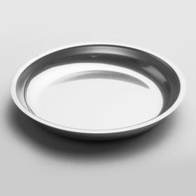 Тарелка мелкая «Классика», 250 мл