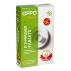 Таблетки для посудомоечной машины OPPO Nature, 30 шт. + 12 шт. бесплатно