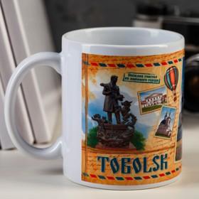 Кружка почтовая «Тобольск», 300 мл Ош