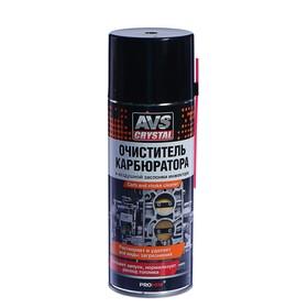 Очиститель карбюратора AVS AVK-025, 520 мл, аэрозоль Ош