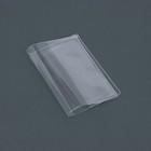 Обложка для паспорта прозрачная 120 мкн, «Апельсин»