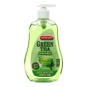 """Средство для мытья посуды Unicum """"Зелёный чай"""", 550 мл"""