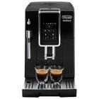 Кофемашина De Longhi ECAM 350.15.B, автоматическая, 1450 Вт, 1.8 л, чёрная