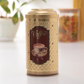 Банка для сыпучих «Кофе», 900 мл, круглая, рисунок МИКС