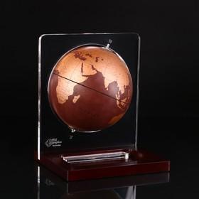 """Глобус-визитница """"Невесомость"""", d = 22 см"""