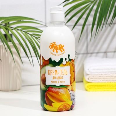 Крем-гель для душа Milk, молоко и манго, 800 мл - Фото 1
