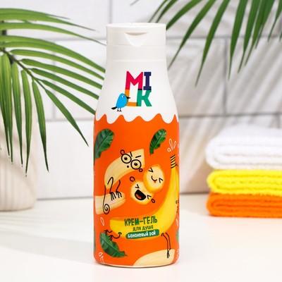 Крем-гель для душа Milk «Банановый рай», упругая кожа, 500 мл - Фото 1