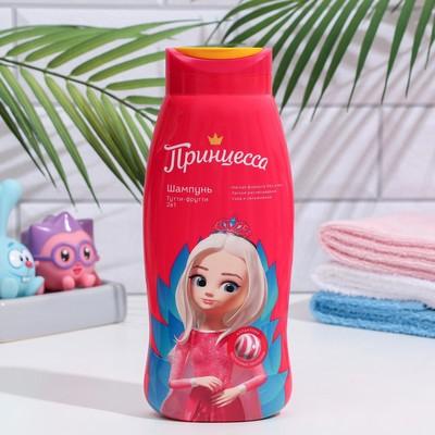 Шампунь для волос «Принцесса», тутти-фрутти, 400 мл - Фото 1