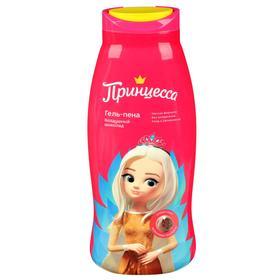 Гель-пена для ванны «Принцесса», воздушный шоколад, 400 мл