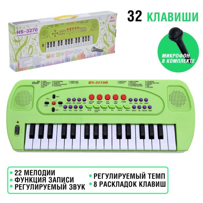 """Синтезатор """"Музыкант"""", зеленый, с микрофоном, 32 клавиши."""