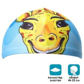 Шапочка для плавания ONLITOP «Жирафик», детская, текстиль Ош