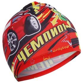 Шапочка для плавания ONLITOP «Чемпион», детская, текстиль Ош