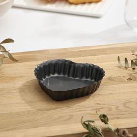 Форма для выпечки «Жаклин.Рифлёное сердце», съёмное дно, антипригарное покрытие