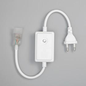 Контроллер для неона 8х16/18 мм, мульти, RGB, до 50 метров, 220V Ош