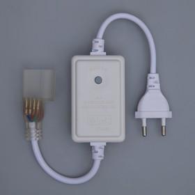 Контроллер для неона 15х25 мм, мульти, RGB, до 50 метров, 220V