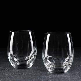 Набор стаканов для виски Bohemia Crystal «Турбуленция», 500 мл, 2 шт