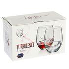 Набор стаканов для виски Bohemia Crystal «Турбуленция», 500 мл, 2 шт - Фото 3