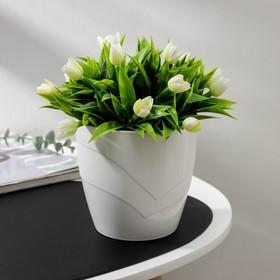 Кашпо со вставкой «Грация», 1,2 л, цвет белый