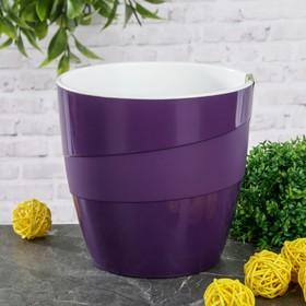 Кашпо со вставкой «Грация», 1,2 л, цвет фиолетовый