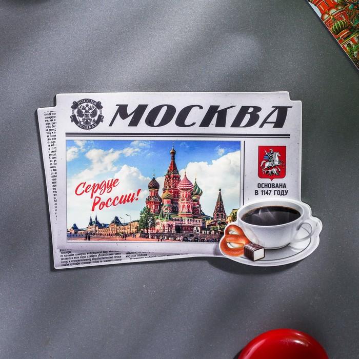 Магнит Москва