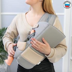 Рюкзак-кенгуру «Дискавери», цвет серый Ош