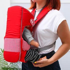 Рюкзак-кенгуру «Дискавери», цвет красный, 5 положений, 2-15 кг Ош