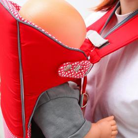 Рюкзак-кенгуру «Дискавери», цвет красный Ош