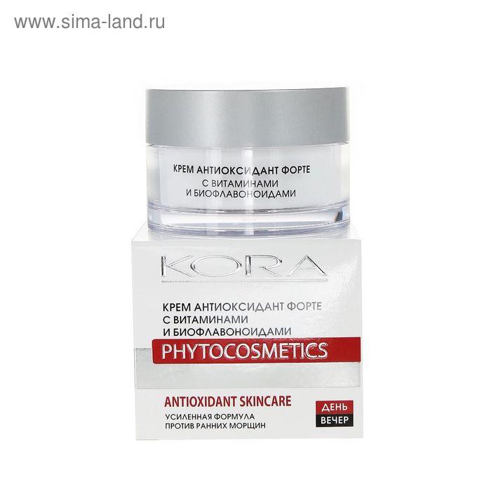 """Крем для лица Kora """"Антиоксидант форте"""" с витаминами и биофлавоноидами, 50 мл"""