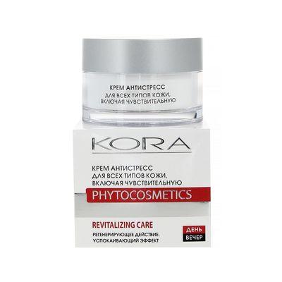 """Крем для лица Kora """"Антистресс"""", для всех типов кожи, включая чувствительную, 50 мл"""
