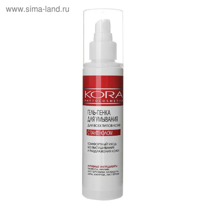 Гель-пенка Kora для умывания для всех типов кожи с пантенолом, 150 мл.