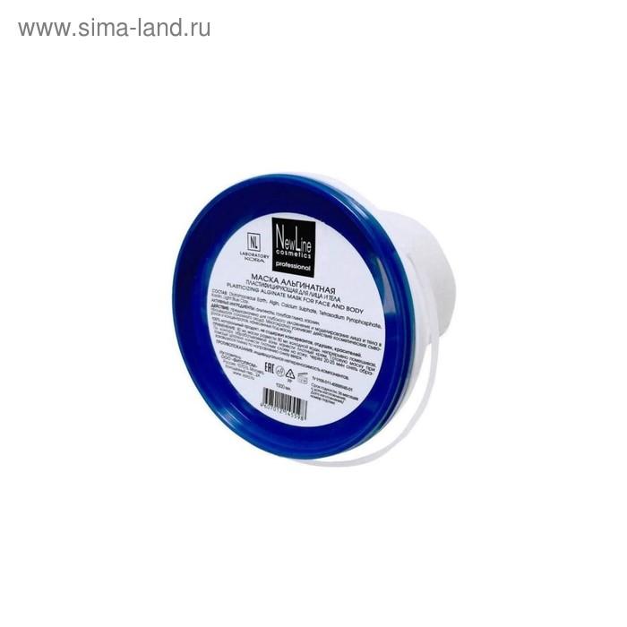 Маска Kora «Альгинатная пластифицирующая», для лица и тела, 1000 мл