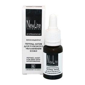 Пептид-актив New Line для глубокого увлажнения кожи лица, 15 мл