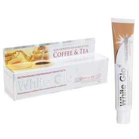 Отбеливающая зубная паста White Glo для любителей кофе и чая, 100 г