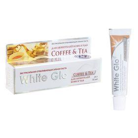 Отбеливающая зубная паста White Glo для любителей кофе и чая, 24 г