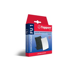 Комплект универсальных фильтров Topperr FU 1 для пылесосов, 14,5 × 21,5 см, 2 шт.