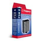 HEPA фильтр Topperr FSM8 для пылесосов Samsung
