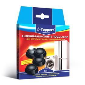 Антивибрационные подставки для стиральных машин Topperr, чёрные Ош