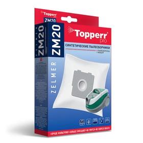 Синтетический пылесборник Topperr ZM 20 для пылесосов Zelmer, 4 шт. + 1 фильтр