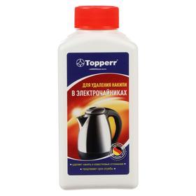 Средство Topperr для очистки от накипи в чайниках, концентрат, 250 мл