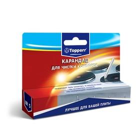 Карандаш Тopperr для чистки конфорок, электрических и газовых плит