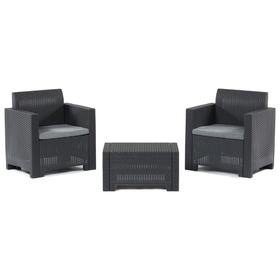 Комплект садовой мебели стол+2 кресла (ротанг) SET NEBRASKA TERRACE, цвет венге Ош