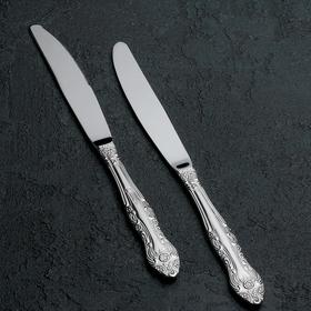 Нож столовый «Тройка», h=21,5 см