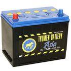 Аккумуляторная батарея Тюмень 75 Ач 6СТ-75L, Азия